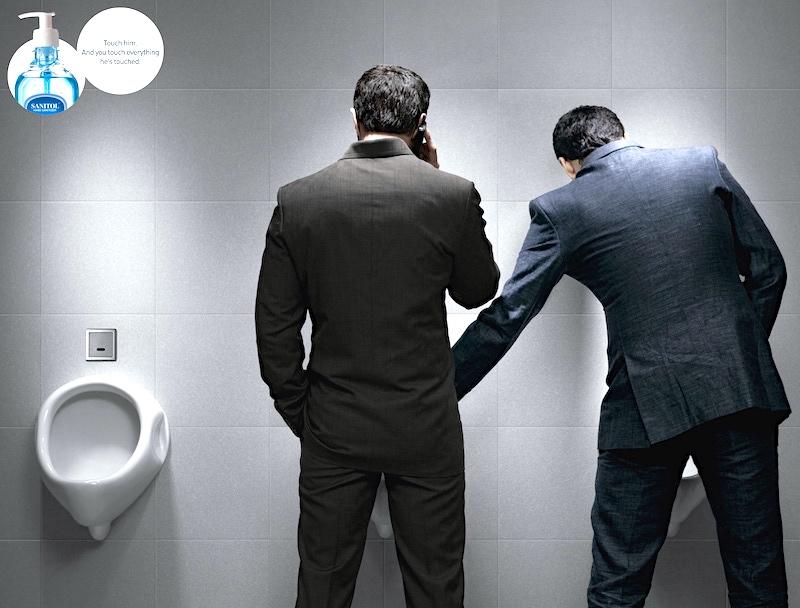 Gay piss trough