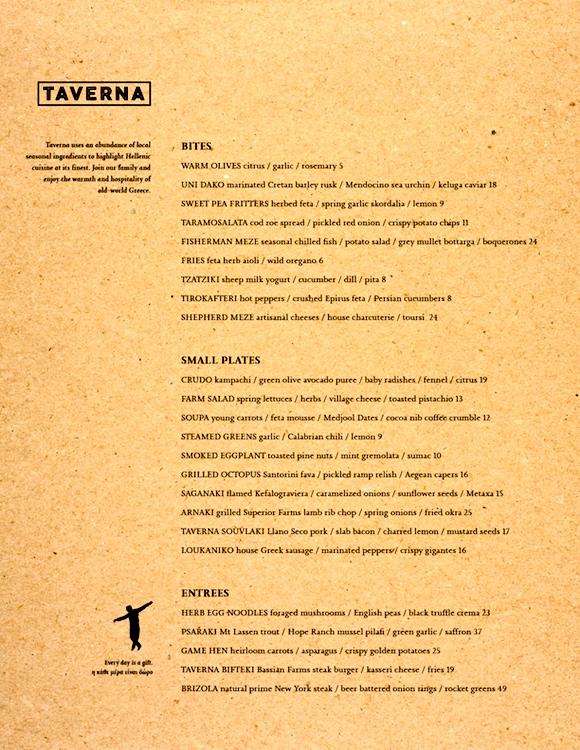 Kali Greek Kitchen Palo Alto Menu