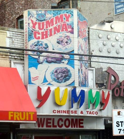 Chinese Food Beach Blvd And San Pablo